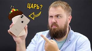 Лучший Power Bank для iPhone? - YouTube