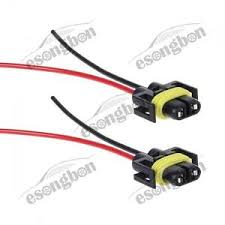 2xh8 h11 female wiring harness extension wire socket adapter image is loading 2xh8 h11 female wiring harness extension wire socket