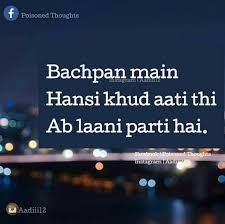 Pin By Sayali Kakad On Quotes English Quotes Smile Quotes