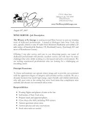 Server Job Description Resume Sample Pin By Yves Tisserand On Resume And Cover Letter Ideas Pinterest 12