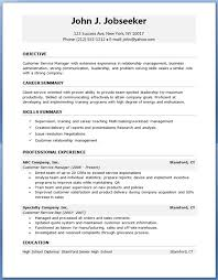 Free Professional Resume Examples