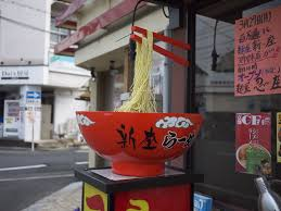 Instant ramen and cup noodles are very, very <b>bad</b> for you | JustHungry