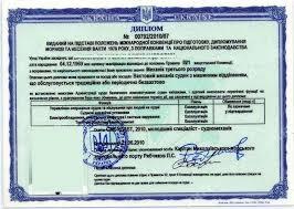 Полезная информация для моряков России и Украины Оформление  Мы рады проконсультировать и помочь в оформлении следующих документов
