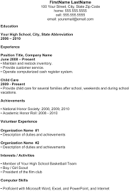 Job Resume Examples For High School Students Student Summer Format ...