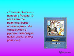 Презентация на тему МОУ Черёмушкинская средняя  5 Евгений