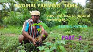 natural farming in tamil part