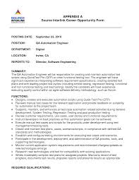 Automation Test Engineer Sample Resume