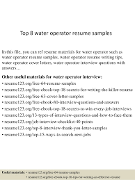 Water Manager Sample Resume