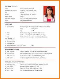 6 Formal Resume Samples Good New World