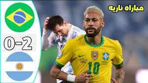 توقيت مباراة البرازيل والأرجنتين - YouTube