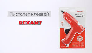 Электротехника, светотехника и <b>аксессуары</b> оптом – группа ...