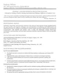 teacher resume example new teacher resume template
