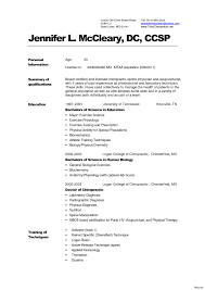 Customer Service Example Of Medical Assistant Resume Template 16a ...