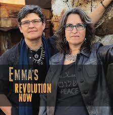 Tees, Hoodies etc - Emma's Revolution
