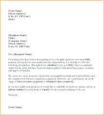 include salary requirements in cover letter 38 amazing including salary requirements in a cover letter at