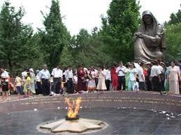День памяти и почестей День памяти и почестей Мой Город День памяти и почестей