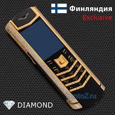Vertu Diamond - Full phone specifications