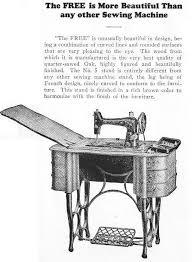 Free Sewing Machines