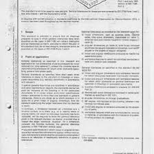 Iso 8015 Tolerancing Chart Download Is 10721 1983 Iso 5459 1981 Datum And Datum Systems For
