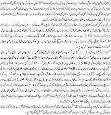 it ilm com news entertainment tips health tips islamic zardari corruption in urdu asif ali zardari s corruption history