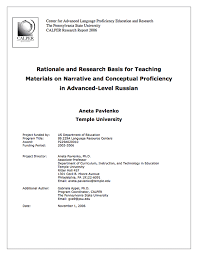 rationale and research basis for teaching materials on narrative  rationale and research basis for teaching materials on narrative and conceptual proficiency in advanced level