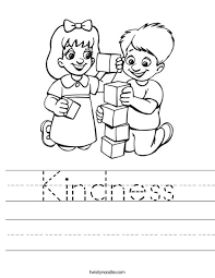 Small Picture Kindness Worksheet Twisty Noodle