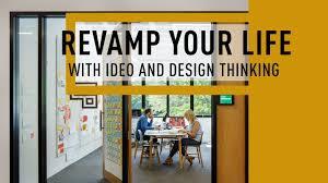 John Nash Design Thinking Ideos Suz Howard Helps Us Think Like A Designer Even At
