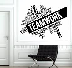 Teamwork Words Wall Sticker Office Space Team Inspirational Quote Wall Decal Vinyl Teamworks Wall Mural Ofiice Decoration Ay1261