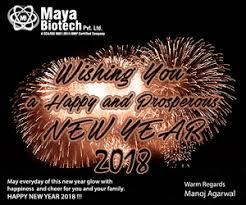 happy new year 2015 fireworks animated. Wonderful Happy Happynewyearfireworksanimatedgifimageecard Intended Happy New Year 2015 Fireworks Animated R