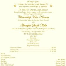 indian wedding invitation wording templates india cover letter