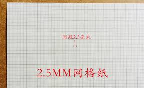 5mm Graph Paper A4 5mm Graph Paper Major Magdalene Project Org