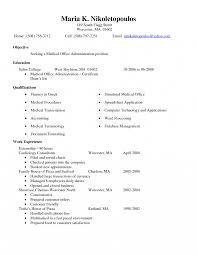 Medical Office Resume Samples Resume Samples For Medical Office Receptionist Krida 18