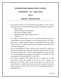 8th Grade Essay Prompts International Indian School Writing Prompts Writing Prompt