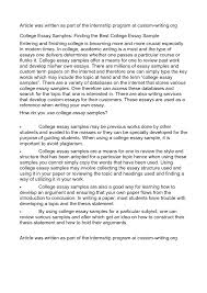 persuasive essay sample th grade essay topics cover letter good examples of persuasive essays