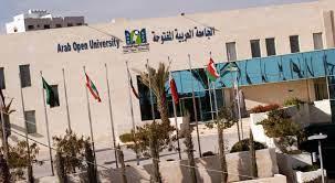 حفل تخريج افتراضي لطلبة الجامعة العربية المفتوحة - السبيل