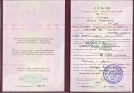 Переводчик в сфере профессиональной коммуникации Международный  Неограниченный пробег прокат автомобилей в Челябинске volkswagen jetta