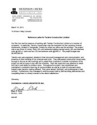 reference letter for tambro 2013 march