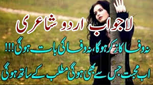 best urdu poetry pic urdu shayari sad love romantic collection