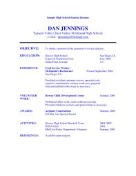 computer skills on resume examples resume formt cover letter list computer skills on resume resume example computer skills