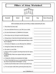 as well Learning Islam Worksheets Level 2  7th Grade  ISF also  also 221 best Muslim Homeschooling images on Pinterest   DIY as well  moreover Learning Islam 1 Worksheets Level 1  6th Grade moreover  additionally  also Lesson Plan  Islamic Stained Glass Windows   Artful Artsy Amy moreover  in addition Islam quiz has U S  parents 'outraged'. on islam worksheets for middle school