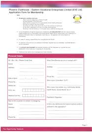 applications eve conaiacute clubhouse application form