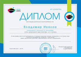 Школа актёрского мастерства в Москве программа курса и расписание  diplom22