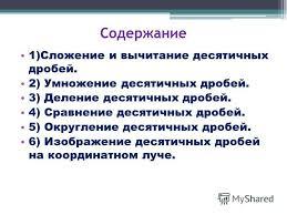 Решебник русскому языку быстровой 8 вид математика 8 класс контрольные работы