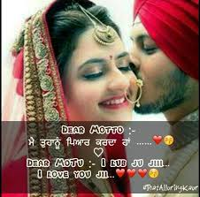PUNJABI QUOTESdesi Life Couple Couplegoals Follow Awesome Deci Lover In Download