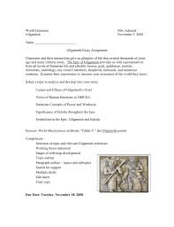 the epic of gilgamesh essay cals ncsu resume chris pearson thesis  gilgamesh essay assignment nov doc