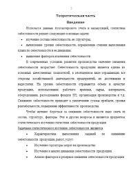 Контрольная работа по Статистике Вариант Контрольные работы  Контрольная работа по Статистике Вариант 7 16 02 17