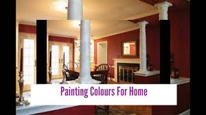 Painting For Bedrooms Painting Colours For House Painting Bedrooms Youtube
