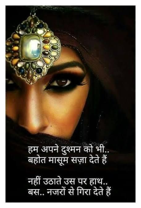 punjabi lines on eyes