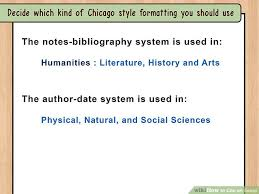 ways to cite an essay wikihow image titled cite an essay step 17