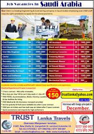 foreign vacancies in saudi arabia autocad draftsman civil best job site in sri lanka lk